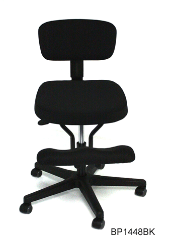 BetterPosture Backrest