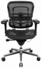 Ergohuman Chair ME8ERGLO - Low Back and Mesh